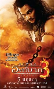 movie-023